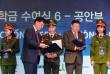 Đêm CSR Doanh nhân Hàn Quốc, chung tay chia sẻ 2019