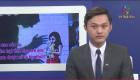 Truyền hình Vì trẻ em - Vì sao các vụ xâm hại tình dục trẻ em chưa được xử lý kịp thời