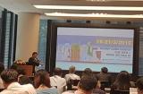 Triển lãm Quốc tế hàng đầu ngành công nghiệp chế biến và đóng gói bao bì tại Việt Nam lần thứ 14 tại TPHCM