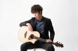 Show diễn của nghệ sĩ guitar fingerstyle Nhật Bản xuất sắc tại Việt Nam
