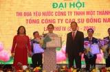 Tổng Công ty Cao su Đồng Nai: Chi hơn 376 tỷ đồng khen thưởng thi đua