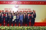 Đại hội Đại biểu Đảng bộ Tập đoàn Điện lực Việt Nam lần thứ III, nhiệm kỳ 2020 - 2025 thành công tốt đẹp