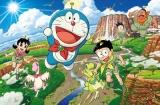 Doraemon: Nobita và Những Bạn Khủng Long Mới