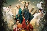 Yêu Miêu Truyện: Siêu phẩm kỳ ảo của đạo diễn Trần Khải Ca