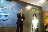 Nồi sứ Dưỡng sinh Minh Long ước mơ nâng cao sức khỏe cộng đồng Việt