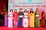 Hà Nội: Vinh danh gương phụ nữ có sản phẩm sáng tạo khởi nghiệp năm 2019