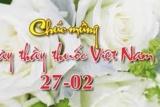Thư chúc mừng Ngày Thầy thuốc Việt Nam (27/2) của Bộ trưởng Bộ Lao động - TBXH
