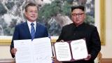 Hàn Quốc, Triều Tiên sẽ họp quốc hội chung lần đầu tiên trong lịch sử