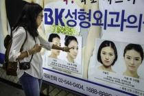 Những sự thật thú vị không phải ai cũng biết về Hàn Quốc