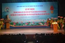 Liên minh Hợp tác xã TPHCM Kỷ niệm 20 năm ngày thành lập