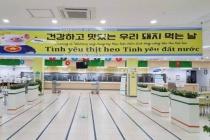 Samsung Việt Nam phát động chiến dịch ưu tiên dùng thịt lợn