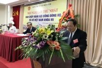 Hội nghị Ban chấp hành Hội đồng dòng họ Vũ Võ Việt Nam lần thứ nhất, khoá VII