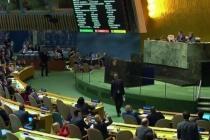 Hơn 120 nước Liên hiệp quốc chống quyết định của Mỹ về Jerusalem