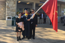 Hai VĐV trẻ chinh phục đại học quốc tế danh giá năm 2017