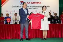 Công ty Cổ phần Yanmar là nhà tài trợ chính cho Đội tuyển Bóng đá Quốc gia Việt Nam