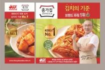 Thực phẩm Đức Việt: Ra mắt sản phẩm mới Jongga Jip Kim chi – Hương vị Hàn Quốc