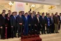 Đêm doanh nghiệp 2018:  Tôn vinh các doanh nghiệp vừa và nhỏ Thủ đô tiêu biểu