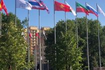"""WorldSkills Kazan 2019 - """"Kỹ năng nghề làm thay đổi cuộc sống""""…"""
