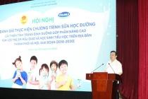 Hơn 1 triệu trẻ mẫu giáo và học sinh tiểu học  trên toàn địa bàn Hà Nội được thụ hưởng sữa học đường