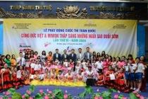 Cùng Đức Việt & Miwon thắp sáng những Ngôi sao buổi sớm Lần thứ VI – năm 2020