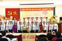 Đại hội Đảng bộ Bộ Lao động – Thương binh và Xã hội lần thứ IX, nhiệm kỳ 2020-2025: Đoàn kết – Dân chủ – Kỷ cương – Trí tuệ