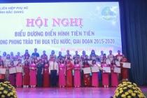 Bắc Giang: Thúc đẩy bình đẳng giới, từng bước xóa bỏ bạo lực trên cơ sở giới