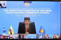 ASEAN Socio-Cultural Community Council expresses strong support for Brunei Darussalam's 2021 priorities