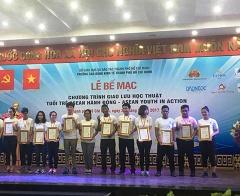 Bế mạc Chương trình Giao lưu học thuật – Chủ đề tuổi trẻ ASEAN hành động.