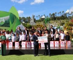 """Chương trình """"Cặp lá yêu thương"""" huy động gần 600 triệu đồng tặng những """"chiếc lá chưa lành"""" tỉnh Lai Châu"""