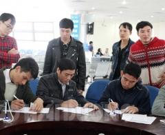 Trung tâm DVVL Hải Dương thông báo về việc tiếp nhận và trả kết quả Bảo hiểm thất nghiệp trước diễn biến mới của dịch bệnh