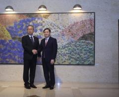 Hợp tác Việt Nam – Nhật Bản trong lĩnh vực tài chính ngân hàng