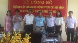Đảng bộ Bộ Lao động - Thương binh và Xã hội công bố Quyết định thành lập tổ chức cơ sở Đảng