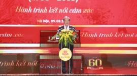 Bia Hà Nội kỷ niệm 60 năm ngày truyền thống