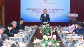 Bộ trưởng Đào Ngọc Dung: Hoàn thiện thể chế giúp người dân thụ hưởng đầy đủ thành tựu kinh tế - xã hội