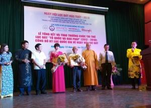 Ngày hội Lục Bát Việt Nam năm Mậu Tuất 2018
