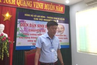 Chi bộ nghiệp vụ II - Đảng bộ Sở Lao động - Thương binh và Xã hội Quảng Trị tổ chức Diễn đàn sinh hoạt chuyên đề thực hiện Chỉ thị 05-CT/TW