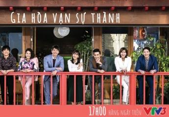 """Phim truyền hình Hàn Quốc """"Gia hoà vạn sự thành"""": Thông điệp ý nghĩa về giá trị của gia đình"""