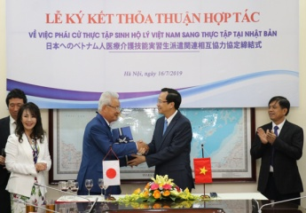 Signing ceremony of the cooperation agreement to send Vietnamese interns to Osaka (Japan)