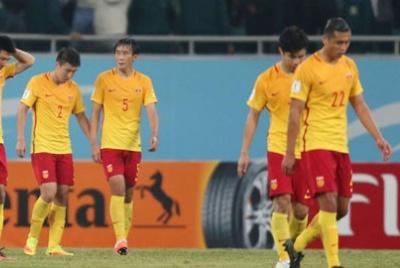 Trung Quốc xa dần mộng World Cup 2018