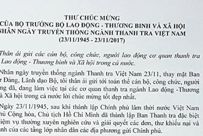 THƯ CHÚC MỪNG  CỦA BỘ TRƯỞNG BỘ LAO ĐỘNG - THƯƠNG BINH VÀ XÃ HỘI  NHÂN NGÀY TRUYỀN THỐNG NGÀNH THANH TRA VIỆT NAM  (23/11/1945 - 23/11/2017)