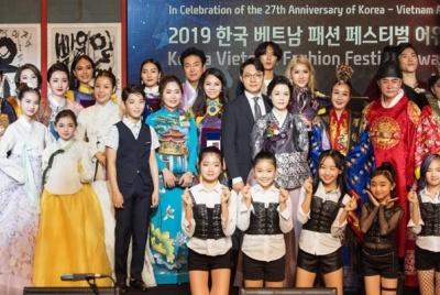 Lễ hội Korea – Viet Nam Fashion Festival Awards 2019: Sân chơi giao lưu văn hóa của người mẫu Việt Nam và Hàn Quốc