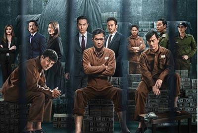 """Rừng sao TVB hội tụ cùng Cổ Thiên Lạc trong """"Đội Chống Tham Nhũng"""""""